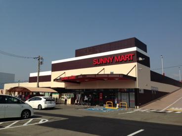 サニーマート束本店の画像1