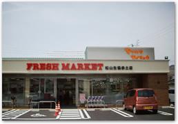 松山生協余土店の画像1