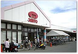 松山生協斎院店の画像1
