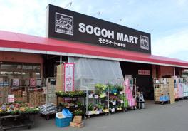 そごうマート梅本店の画像1