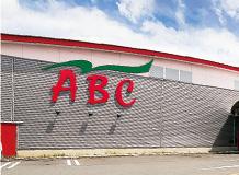 スーパーABC石井店の画像1