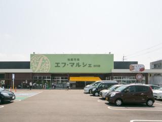 地産市場エフマルシェ古川店の画像1