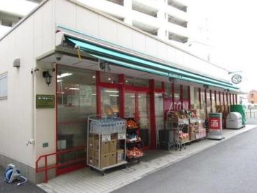 まいばすけっと椎名町駅前店の画像1