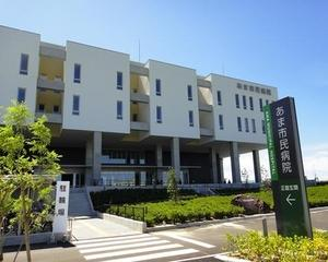 あま市民病院の画像1