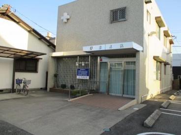 伊藤医院の画像1