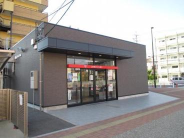 三菱東京UFJ銀行 甚目寺出張所の画像1