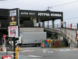 株式会社ジョイフル本田 八千代店