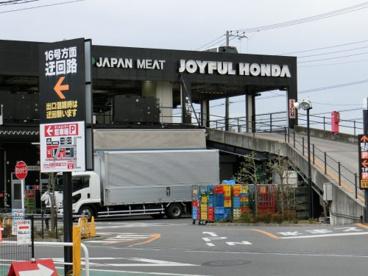 株式会社ジョイフル本田 八千代店の画像1