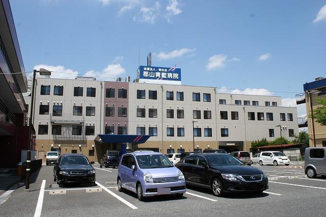 医療法人青心会 郡山青藍病院の画像