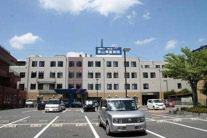 医療法人青心会 郡山青藍病院の画像2