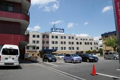 医療法人青心会 郡山青藍病院の画像3