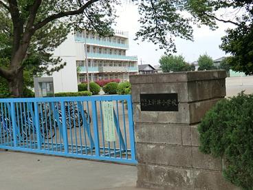 所沢市立 上新井小学校の画像1