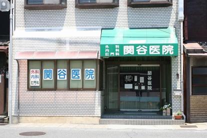 関谷医院の画像3