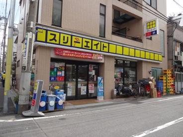 スリーエイト 竜泉店の画像1