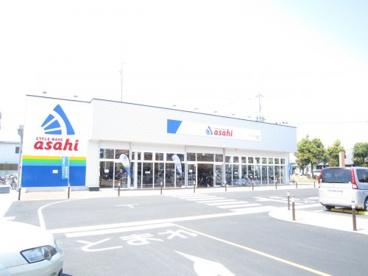 asahiの画像1