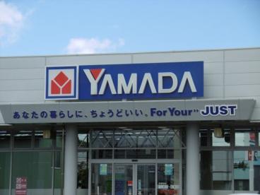 (株)ヤマダ電機テックランド黒石店の画像1