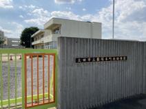 薮塚本町南幼稚園