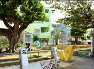 安里公園の画像1