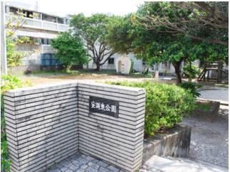 安謝東公園の画像1