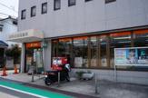 伊丹西野郵便局