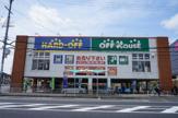 ハードオフ伊丹池尻店