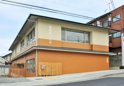 西福寺幼児園の画像1
