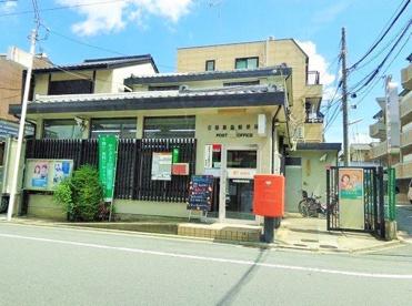 藤森郵便局の画像1