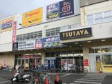 TSUTAYA東習志野店
