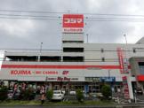 コジマ習志野店
