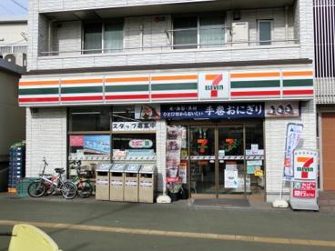 セブンイレブン京成大和田駅前店の画像1