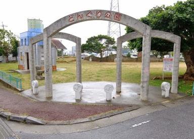 小禄どんぐり公園の画像1