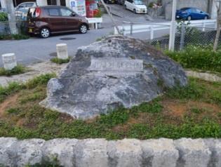 小禄若草公園の画像1