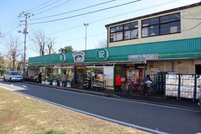 (株)飴安商店 花園ストアー店の画像1