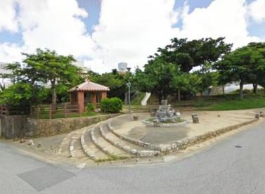 具志宮城北公園の画像1
