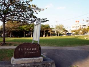 具志宮城西公園の画像1