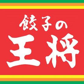 餃子の王将 千日前店の画像1