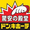 MEGAドン・キホーテ 新世界店
