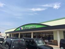 バザール大曲店