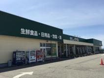 ビフレ 大曲店