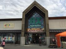アックス フーズマート 六郷店