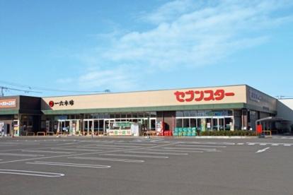 セブンスター垣生店の画像1