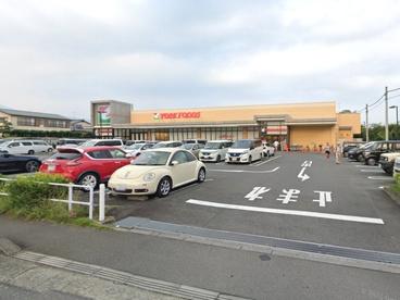 (株)ヨークマート 秦野緑町店の画像1