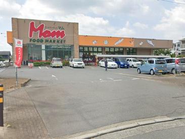 フードマーケットマム・堀川店の画像1