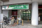 りそな銀行 東生駒支店