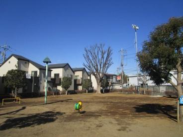 道祖土第一公園の画像1