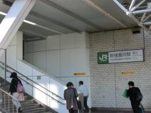 新検見川駅