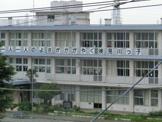 市立検見川小学校