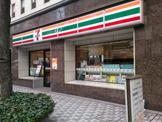 セブンーイレブン大阪高麗橋2丁目店
