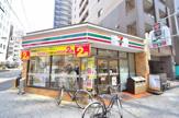 セブン−イレブン大阪内本町2丁目店