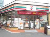 セブンーイレブン大阪農人橋1丁目店